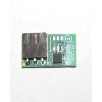 Ключ LSI00290 MegaRAID CacheCade Pro 2.0 для 9266, 9271, 9286, 9380